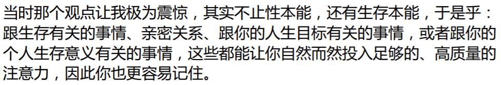 显示正常的中文