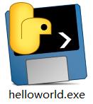 生成的可执行文件